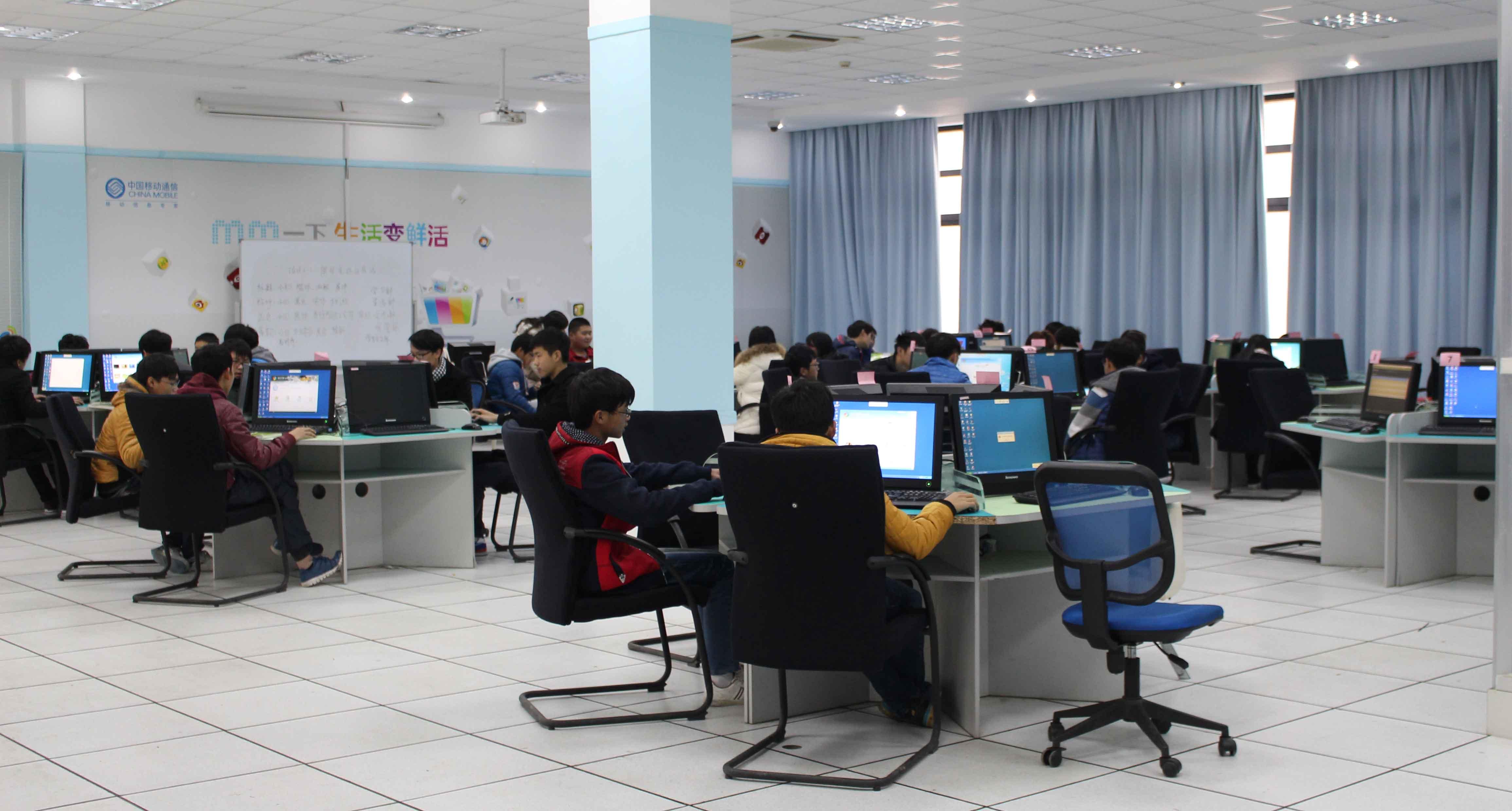 校园互联网实训机房